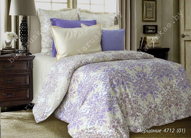 Постельное белье 1,5 спальное Блакит арт. 4248 Мерцание, рис. 471201, страйп-сатин