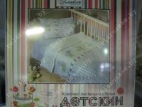 Постельное белье детское Блакит арт. 2887 Зайка голубой, рис. 465201, хлопок