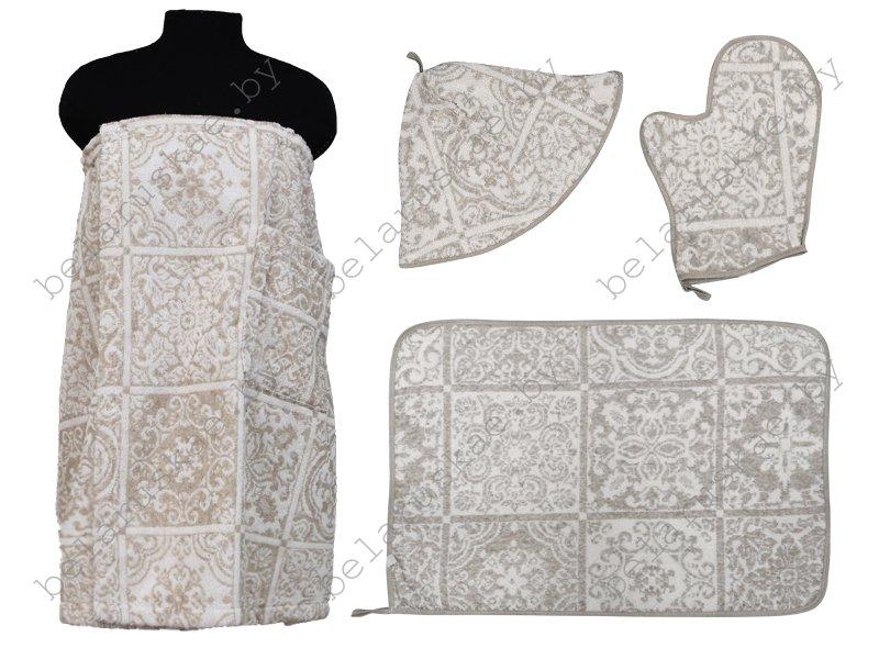 Комплект для бани женский (Полотенце на резинке 70х155см, коврик, рукавица, шапка) 17С359_61_330 Изразцы Белорусский лен