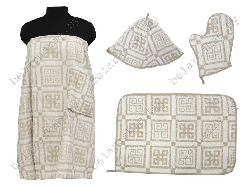 Комплект для бани женский (Полотенце на резинке 70х155см, коврик, рукавица, шапка) 17С359_64_330 Греция Белорусский лен