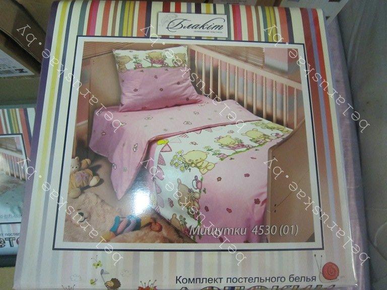 Постельное белье детское Блакит арт. 2887 Мишутки розовые, рис. 453001, хлопок