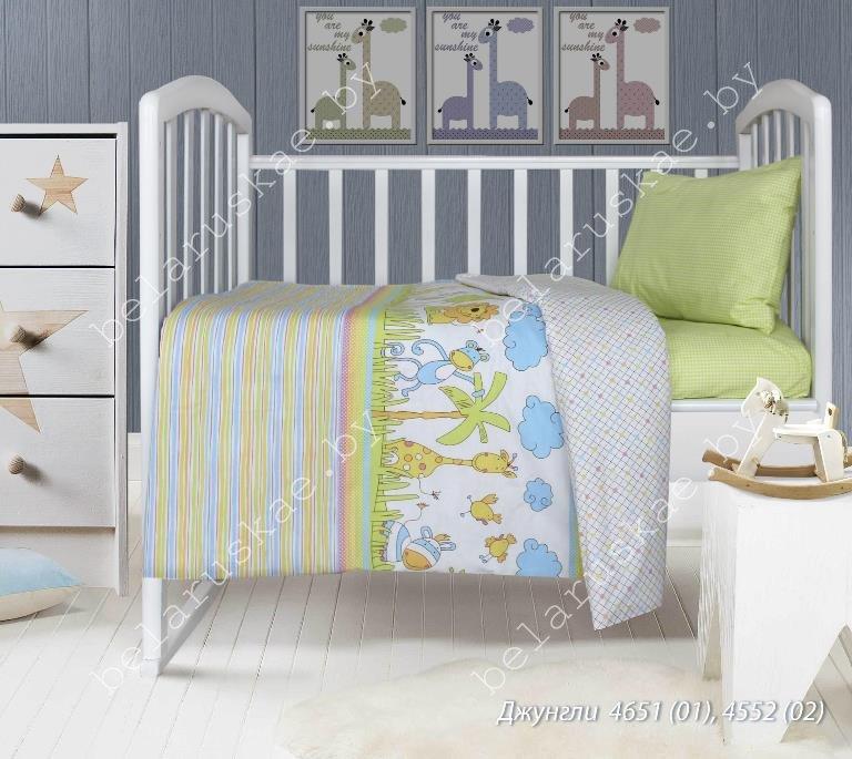 Постельное белье детское Блакит арт. 2818 Джунгли, рис. 465101, бязь