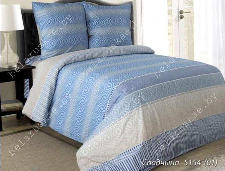 Постельное белье 2-х спальное Блакит арт. 3807 Спадчына, рис. 515401, поплин