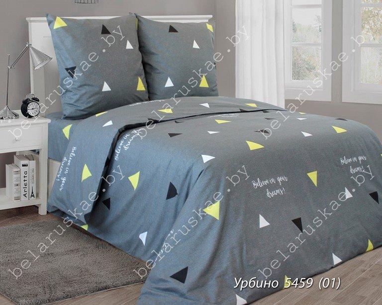 Постельное белье 2-х спальное Паулинка арт. 4125 Урбино, рис. 545901, бязь