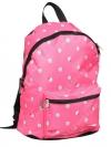Рюкзак школьный 454231 Cagia Каджия