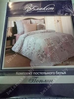 Постельное белье 1,5 спальное Блакит арт. 3319 Менада, рис. 517801, поплин