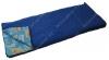 Спальный мешок без капюшона, без подголовника Камиса Kamisa 80х205 см, БК-80